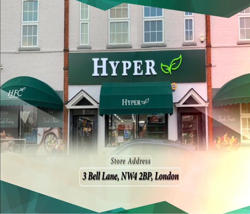 Hyper Food Centre - Presentation Video