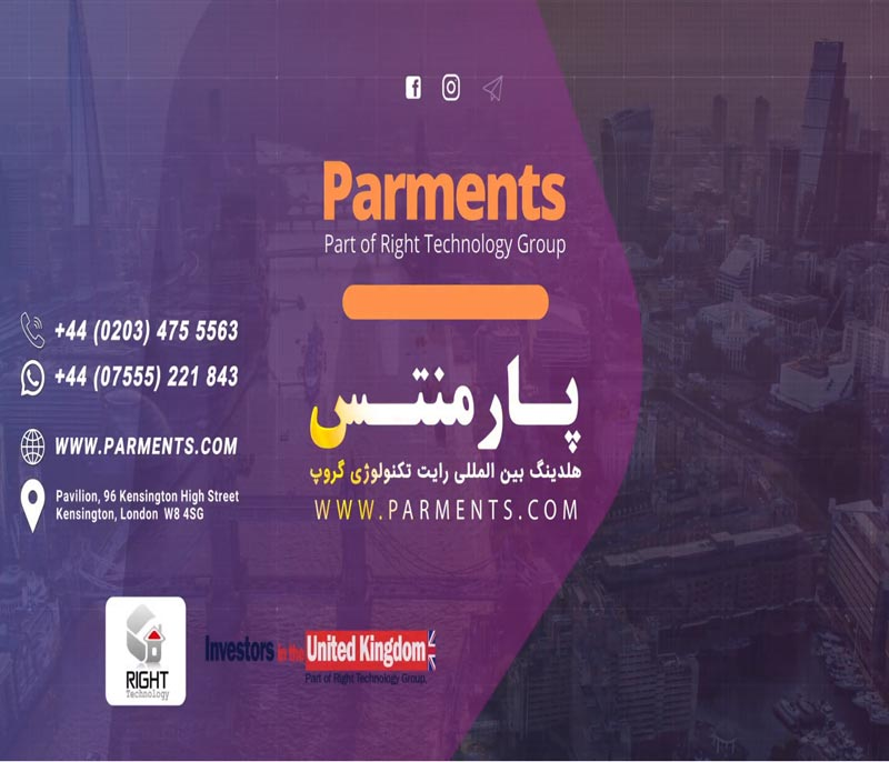 Parments - Presentation Video